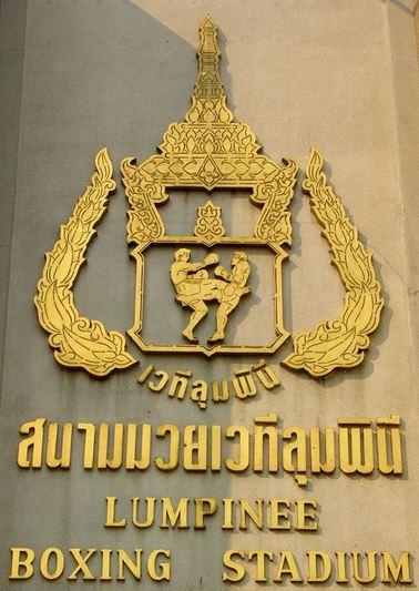 Lumpini Muay Thai Stadium
